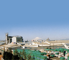 AGC Plibrico is a total solution company of refractories.